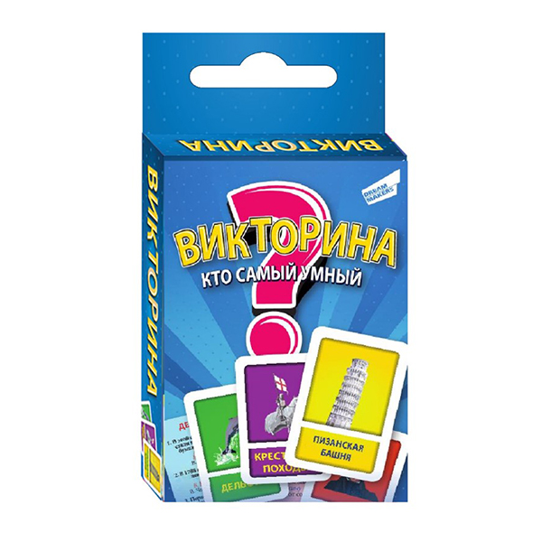 Викторина. Cards