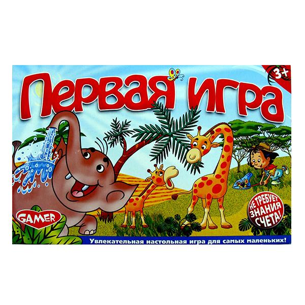 Детская настольная игра «Первая игра» (в пакете)