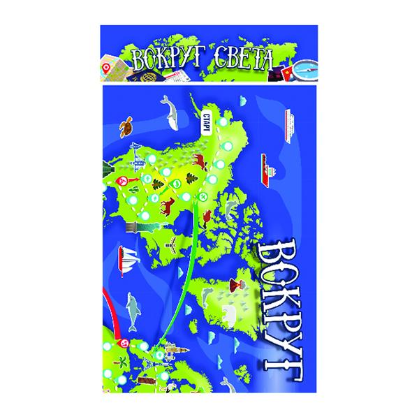Детская настольная игра «Вокруг Света» (пак)