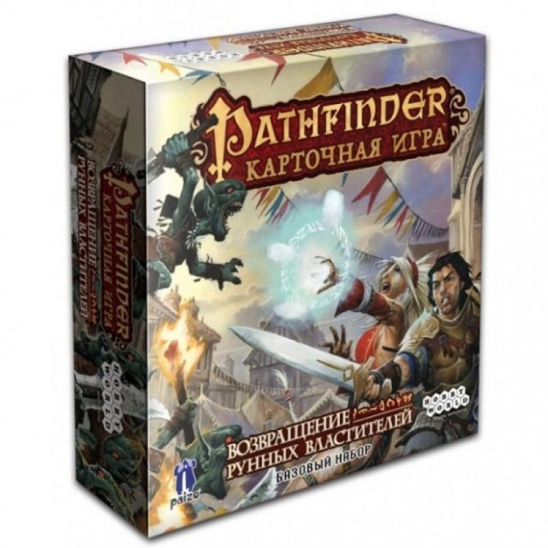 Pathfinder. Повернення рунних Володарів