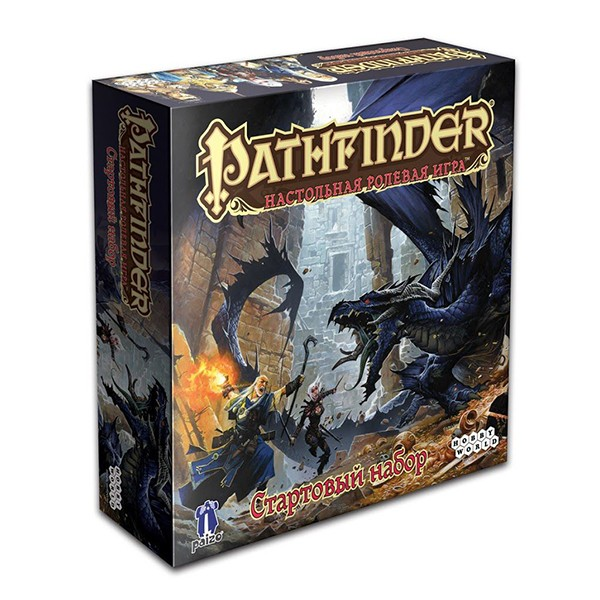 Pathfinder. Настольная ролевая игра. Стартовый набор