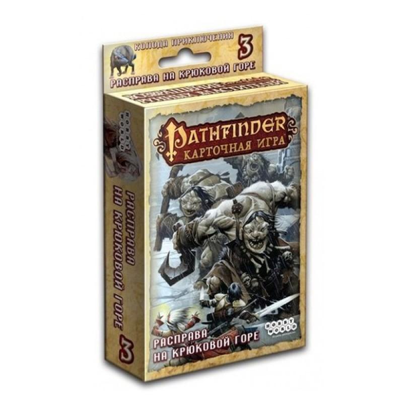 Pathfinder. Розправа на Крюкової горі (додаток 3)