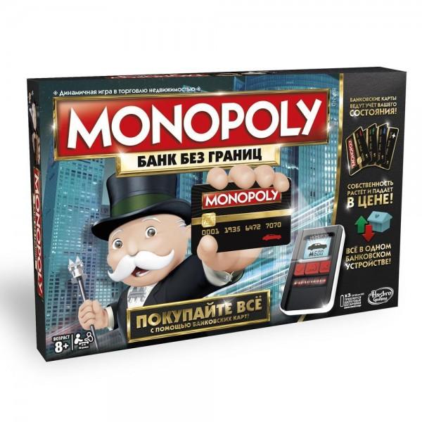 Монополия. С банковскими карточками (обновлённая)